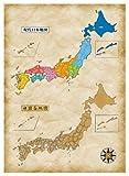 今昔日本地図 マイクロファイバータオル