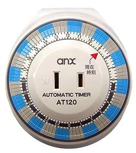 オートマチックタイマーAT120