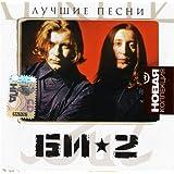 "Bi-2. Luchshie pesni. Novaya Kollektsiya (Russischer Rock) [Би-2. Лучшие песни. Новая Коллекция]von ""Bi-2"""