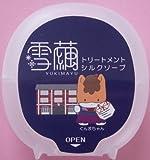雪繭トリートメントシルクソープ-yukimayu-トライアルサイズケース入り(12g)