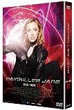 特殊能力捜査官 ペインキラー・ジェーン BOX 2 [DVD]