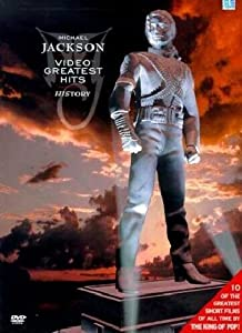 Michael Jackson: Video Greatest Hits - HIStory (Digipack)