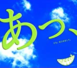 MISS YOU♪GReeeeN