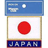 日本国旗ワッペン 日の丸Sゴールド+Japanネームブルーセット