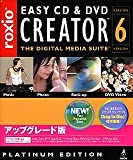 Easy CD & DVD Creator Version 6 The Digital Media Suite アップグレード版