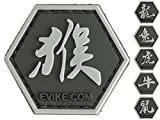 """Evike """"Operator Profile PVC Hex Patch"""" Chinese Zodiac Sign Series - Year of the Monkey - (62159)"""