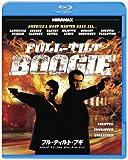 フル・ティルト・ブギ/メイキング・オブ・フロム・ダスク・ティル・ドーン[Blu-ray/ブルーレイ]
