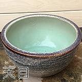 睡蓮鉢/はす鉢/めだか鉢(10号) (天目)