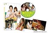 鬼灯さん家のアネキ DVD[DVD]