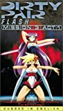 echange, troc Dirty Pair Mission 3 Act 1 [VHS] [Import USA]