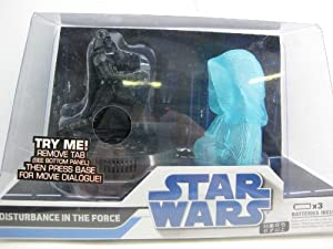 Star Wars Vintage Revenge of the Jedi Special Edition Death Star Collector's Pack - Hasbro SDCC 2011 Exclusive (CCI 2011)