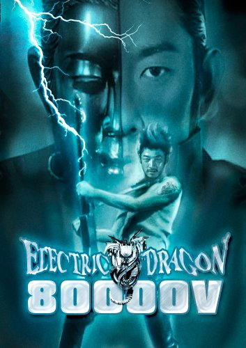 Electric Dragon 80,000v [DVD] [Region 1] [US Import] [NTSC]