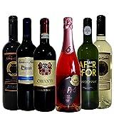 ロゼスパークリング入り 産地と品種の飲み比べ ソムリエ厳選ワインセット 赤3本 白2本 泡1本 750ml 6本 ランキングお取り寄せ