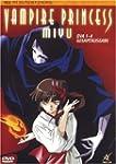 Vampire Princess Miyu, OVA 1-4 - Gesa...