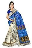 MEGHALYA Blue Color Women's Bhagalpuri Saree With Blouse Piece.