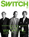 SWITCH 25��9 �ý�:HASYMO/Yellow Magic Orchest