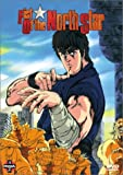 Fist of the North Star, Vol. 2