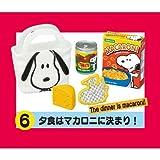 スヌーピー アメリカンマーケット [6.夕食はマカロニに決まり!](単品)