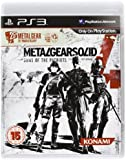 Metal Gear Solid 4 - 25Th Anniversary Edition  [Importación Inglesa]