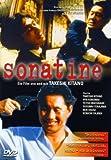 Sonatine title=