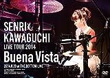 Senri Kawaguchi Live Tour 2014