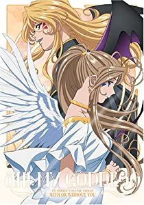 Ah! My Goddess - With or Without You (Vol. 3 of 6, Eps. 6-10)