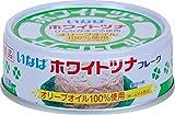 いなば ホワイトツナオリーブオイル(100%使用) 70g×6個