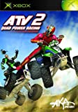 ATV Quad Power Racing 2 (Xbox)