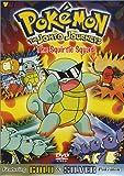 Pokemon - The Johto Journeys - Squirtle Squad (Vol. 49)