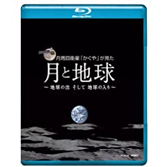 NHK VIDEO�����q���u������v���������ƒn�� �n���̏o�����Ēn���̓� [Blu-ray]