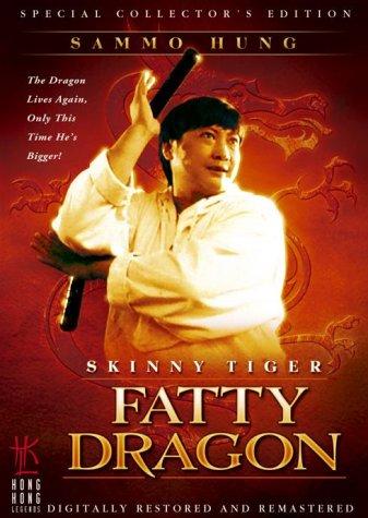 Skinny Tiger, Fatty Dragon [DVD]