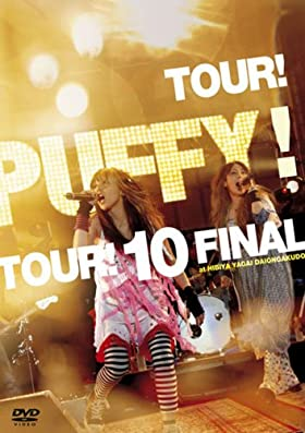 TOUR! PUFFY! TOUR! 10 FINAL at 日比谷野外音楽堂 [DVD]