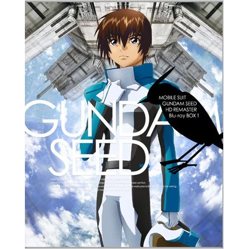 機動戦士ガンダムSEED HDリマスター Blu-ray BOX 〔MOBILE SUIT GUNDAM SEED HD REMASTER BOX〕 1 (初回限定版)