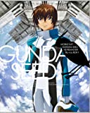 ��ư��Υ������SEED HD��ޥ����� Blu-ray BOX ��MOBILE SUIT GUNDAM SEED HD REMASTER BOX�� 1 (��������)