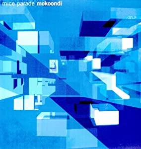 Mokoondi (Vinyl)