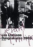危険な関係 [DVD] 北野義則ヨーロッパ映画ソムリエのベスト1961年