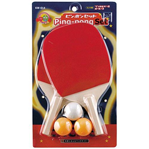 KAWASE table tennis ball racket set pen holder