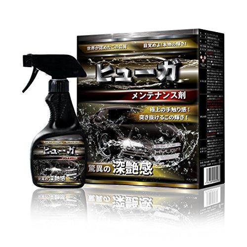 ヒューガ メンテナンス剤(撥水性)[hyuga-maintenance]