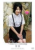 オーロラ/プロジェクト/とっても!制服が似合う素敵な娘22