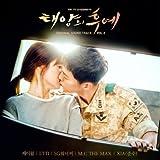Descendants of the Sun OST Vol. 2 (KBS TV Drama)[+official folded poster][+Song Joong Ki Song Hye Kyo polaroid photocard 2pcs(with signature)][+Song Joong Ki poster(30cmx42cm)][+Song Joong Ki postcard][+Song Joong Ki sticker][+Song Joong Ki teaser photo]