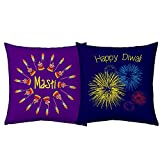 Best Festival Gifts Diwali Christmas New Year Set Of 2 Colourful Fire Crackers Fireworks Printed Polyester 12X12...
