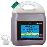 AZ(エーゼット) MEG-014 バイク用 4Tエンジンオイル 10W-50 SM/MA2 【4L】 [FULLY SYNTHETIC/全合成/化学合成油] (4サイクルエンジンオイル/4ストオイル/バイクオイル) EG064