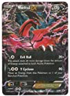 Pokemon Spring 2014 Collectors Tin Pr…