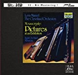 Moussorgsky - Pictures At An Exhibition (Ultra High Definition 32-Bit Master)