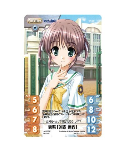Bushiroad Sleeve Collection Vol.22 Brighter than Dawning Blue -Moonlight Cradle- [Asagiri Mai] (Anime Toy)