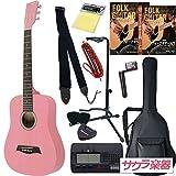 S.Yairi ヤイリ アコースティックギター コンパクトアコギ YM-02/PK サクラ楽器オリジナル 初心者入門セット