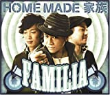 What's Going On !?-HOME MADE 家族