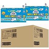 【ケース販売】 アテント 消臭効果付き テープ  式 Mサイズ 30枚×2パック【ADL区分:寝て過ごす事が多い方】