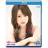 Private Acky! 明歩の初屋外エッチをひとりじめ Hi-Vision特別編 (Blu-ray Disc)