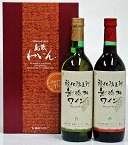 出雲市名産品 島根ワイナリー 酸化防止剤無添加ワイン 赤 白 セット 720ml×2本